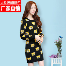 2017 new spring bear in the long sleeve head neck sweater knitting bag hip backing slim dress female(China)