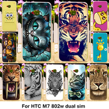 TAOYUNXI Silicone Phone Cover Case for HTC ONE M7 802W Dual Sim 802D 802T 4.7 inch Case Soft TPU Animal Parttern Bags
