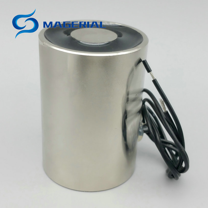 1 piece Electromagnet Electric Holding 45x64 mm Solenoid DC 12V 24V Input with Low Consumption Strong Lifting Magnet Controller<br>