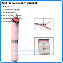 Mini USB Eye Massager Infrared Photon Rejuvenation Heat Electric Vibration Jade Ion Eye Massage Pen for Wrinkes Eye Bags Removal