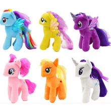 Hot 18cm Cute Rainbow Plush Horse Toys Cartoon Toys Hobbies Stuffed Little Horse Wedding gifts Girls' Christmas gift