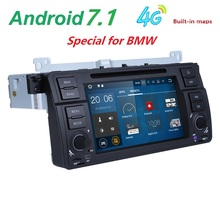 Android 7.1 Quad core HD 1024*600 screen 2 DIN Car DVD GPS Radio stereo For BMW E46 M3 wifi 4G GPS USB SWC AUDIO DVB-T BLUETOOTH
