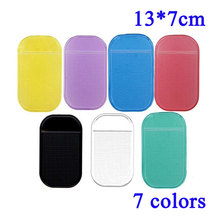 2PCS super suction Automobile Interior Accessories Anti Slip Car Sticky Anti-Slip Mat for Mobile Phone/mp3/mp4/GPS/Pad/car doll