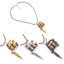 Lychee 1 piece New Fashion Cute Tattoo Gun Gunmetal Mini Tattoo Machine Pendant Necklace Jewelry