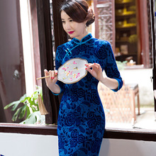 Buy New Arrival Fashion Short Women Cheongsam Dress Chinese Ladies Elegant Qipao Novelty Sexy Dress Size M L XL XXL 3XL F102419 for $35.36 in AliExpress store