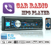 car WMA mp3 player 1 Din Deckless USB/SD/MMC Auto-radio fixed front panel Support FM radio Free shipping