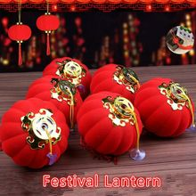 Diameter 65mm Round red Chinese Lantern paper lanterns Chinese New Year decoration party decorations lanterne chinoise 16pcs/lot(China)