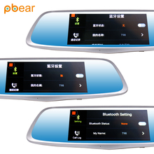 Pbear Android 5.1 syste 7.0 inch Dual Lens Car DVR GPS Navigation+WIFI+LDWS ADAS System+Bluetooth+4G+multi-language+Touch screen
