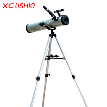 1 Set Large Aperture 350 Times Zooming Reflective Astronomical Telescope for Space Celestial Heavenly Body Observation F76700