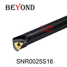 Snr0025s16,thread Turning Tool Factory Outlets, The Lather,boring Bar,cnc,machine,factory Outlet(China)