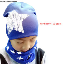 2017 new cotton star spring warm children scarf+cap sets boy girl beanies &collars baby kids hats plus size for kids over 4 year