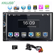 8001 autoradio audio 2 Din car radio GPS Navigation HD 7 inch Touch Screen Monitor auto Stereo 2din Bluetooth MP5 video player(China)