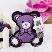 Australia Cute Little Bear repellent Lavender sachet Bag Car And Room Wardrobe Incense(China)