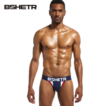 Buy BSHETR Man Sexy G-String Underwear 2018 Hot Brand Male Gay Cotton Thongs Jocks Bikini Men Cuecas Male Penis Panties Underwears