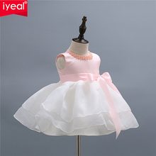 IYEAL 2017 Newborn Baby Girl Infant Dress Wedding Christening Princess Dresses Girls Kids Clothes 1 year Birthday Party Outfits(China)