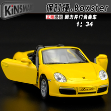 High simulation supercar,1:34 scale alloy pull back Boxster convertible cars,Collection metal model toys,free shipping