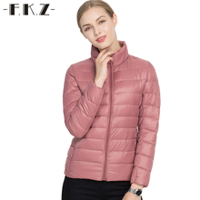 FKZ 2017  Winter Coat Women Thin Outerwear 90% White Duck Down Coats Stand Collar Casual Slim Parkas Solid Jacket SKC0202