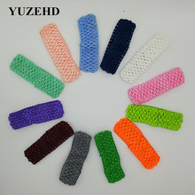 200pcs/lot 1.5 Inch Stretchy Waffle Crochet Headbands DIY Girls Hair Bows Accessories 50Color U Pick(China)