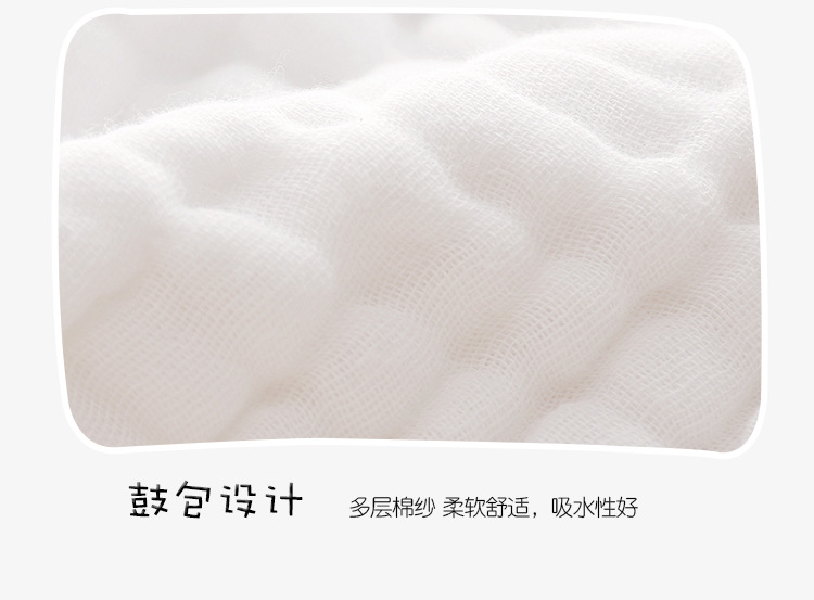 fangjin_12.jpg