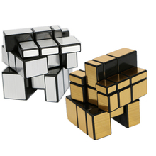 2PCS/Lot ShengShou Deformation Mirror Blocks Cast Coated Golden And Silver Magic Speed Cube Mirror Surface Puzzles Cubes