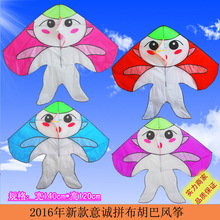 Weifang Yicheng new wholesale kite 2016 patchwork jehubbah kite children's cartoon fly direct manufacturers