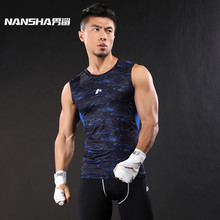 NANSHA 2017 New Tank Top Fitness Men Compression Shirt Clothing Gasp Bodybuilding Stringer Breathable Casual Tank Tops Jersey(China)