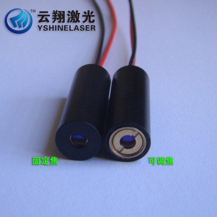 200mW 660nm Red Light Laser Module High Power Laser Head Positioning Lamp Laser<br>