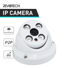 Waterproof 720P / 1080P 4 Array LED Dome IP Camera 1.0MP / 2.0MP Outdoor Security Camera ONVIF Night Vision P2P CCTV Cam