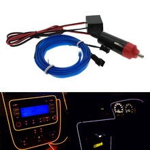 2M EL Wire 6mm Sewing Edge Car Decor Lighting Flexible Rope Tube Car light With Car Cigarette Driver Atmosphere light