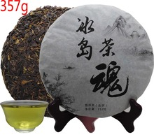 Free delivery pu er tea 357g (ancient tree tea) Reduce weight Puerh special Seckill puer tea Green
