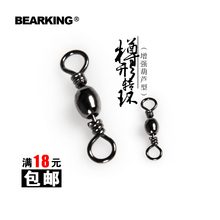 100Pcs bearking Classic Black ew Arrival Nearly Barrel Swivel Solid Rings Fishing Connector Brand Fish Hooks hot model lure(China)