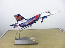 1/72 Scale Plane Model Toys Sukhoi Su-27 Flanker Russian Knights Diecast Metal Fighter Model Toy New In Box For Collection/Gift