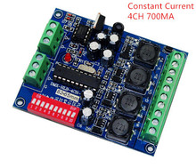 best price 1 pcs DC5-36V Constant Current 700ma 4CH RGBW dmx Controller DMX512 decoder For led strip(China)