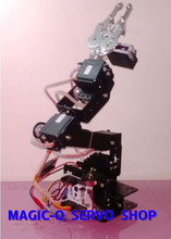 6 DOF Mechanical Arm/six aixs robot arm/ with square base/ claw/ 3D rotation/Mechanical Hand & Robot Teaching Platform