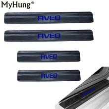 Car Door Sill Scuff Plate Guards Sills Cover For Chevrolet Aveo Sonic 2011 2012 2013 Car-Styling Carbon Fiber Protective Sticker