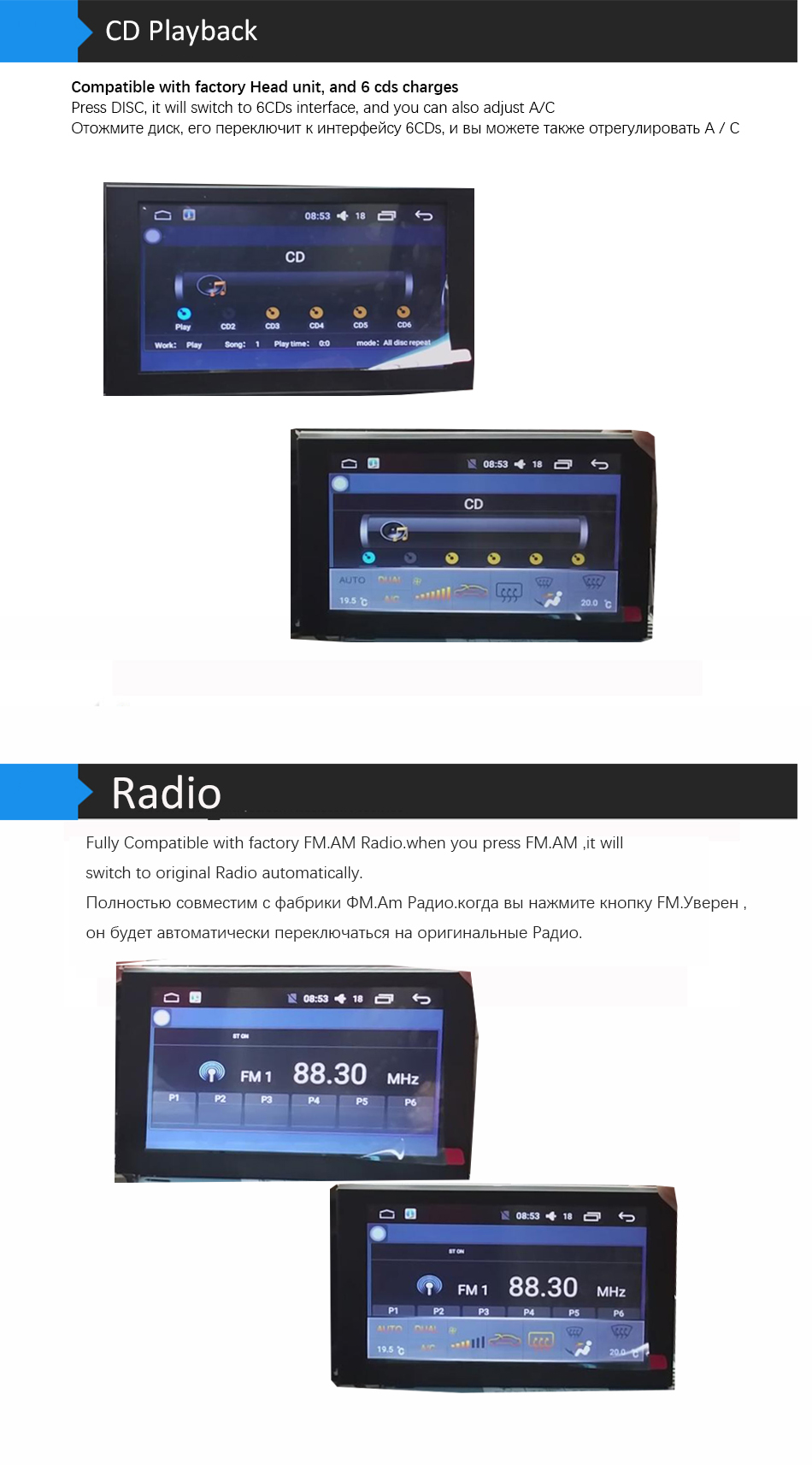 2-CD Player