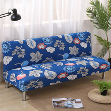 Modern Without Armrest Sofa Cover Multifunction Sofa Slipcover Big Fabric Elastic Anti-Mite 155-180cm Blue shaped sofa cover