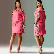 Buy 5XL 6XL Large Sizes 2018 New Summer Fashion Women Clothing Casual Half Sleeve Print Dress Loose Plus Size Pockets Dress Vestidos for $8.96 in AliExpress store