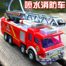Water Gun Toy Electric Fire Truck Water Spray Car Sam Music Led Fire Fighting Truck Boys Toy AD97(China)
