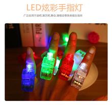 Dazzling Laser Fingers Beams Party Flash Toys LED Lights Toys 1000 pcs/lot