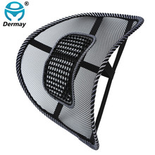 New DERMAY Brand Massage Lumbar Support For Office Chair Car Seat Black Size 40X36CM