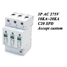 Hot sale C20-3P 10KA~20KA ~275V AC SPD House Surge Protector Protective Low-voltage Arrester Device 2P+N Lightning protection