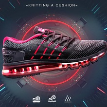 Brand Onemix 2017 spring new Running Shoes Men Sneakers Women Sport Shoes Athletic Zapatillas Outdoor Breathable Original 1155(China)
