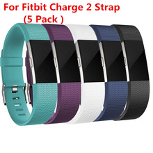 (5 Pack )Replacement Silicone Rubber Band Strap Wristband Bracelet For Fitbit CHARGE 2 Small or Large Size(China)