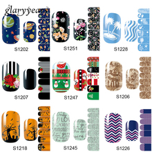 5 Pieces/lot Super Thin Nail Sticker Vitality Lively Patch French Nail Art Fingernail Care Manicure Tips Tool Full Cover Sticker(China)
