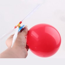 Flying Toy Traditional Classic 2 pcs Random Color Balloon Airplane Helicopter For Kids Child Party Bag Filler Outdoors