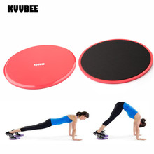KUUBEE 2pcs/lot Round Shape Gliding Discs Core Sliders Dual Sided Carpet Floors Abdominal Exercise Rapid fitness Sliding Plate(Hong Kong)