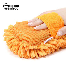 Wholesale Chenille Coral Style Car Washing Sponges Hight Quality Car washing Cloths No Harmful