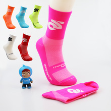 Men Quick Dry Cycling Sport Socks Coolmax Breathable Basketball Football Socks Fit For 40-45