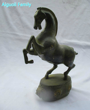 Rare Asian Antique Oriental Art Horse Chinese Old Bronze Carved Standing Horse With Base Sculpture /Horse statue